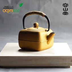 450ml Cast Iron <font><b>Tea</b></font> Pot Set Japanese Tea