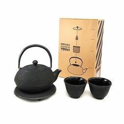 Happy Sales HSCT-ABK01, Cast Iron Tea Pot Tea Set Black ARR