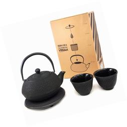 Happy Sales HSCT-ABK01, Cast Iron Tea Pot Set Black ARR w/Tr