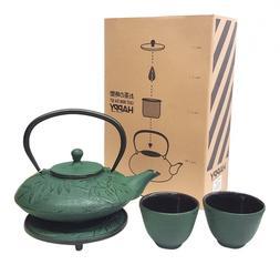 Happy Sales HSCT-MBG07, Cast Iron Tea Pot Set Mochi Bamboo G