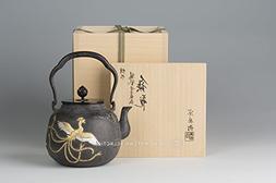 TOKYO MATCHA SELECTION -  Takaoka Tetsubin : Phoenix with go