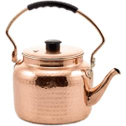 Old Dutch International Hammered Tea Kettle, Copper, 2 quart
