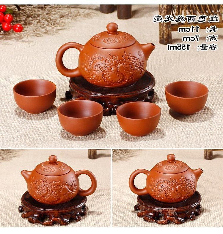 Purple Clay Teapot 150ml Chinese Yixing <font><b>Tea</b></font> Pot + Fu Cup Handmade Dragon