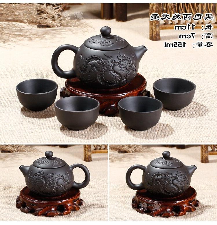 Purple Clay Kung Teapot Yixing Zisha + 3 Fu Handmade Dragon <font><b>Kettle</b></font>