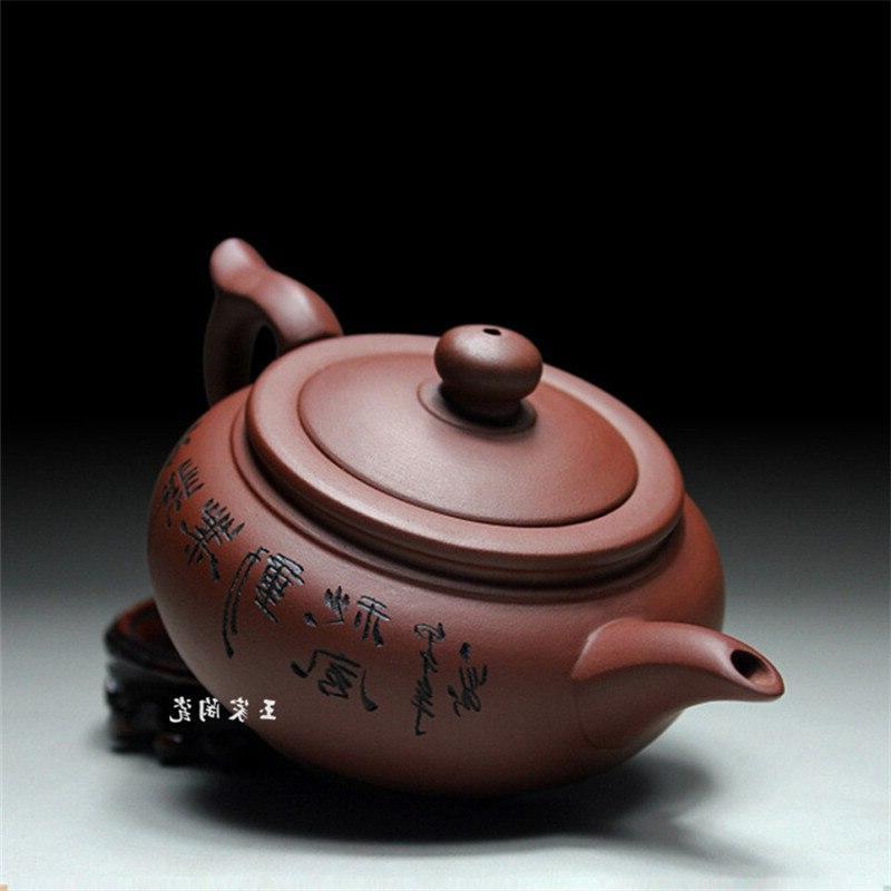 Zisha Yixing Teapot <font><b>Tea</b></font> Kung Fu Clay