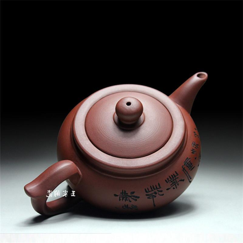 Zisha Yixing <font><b>Tea</b></font> Kung Fu Teapots Chinese Clay Packaging