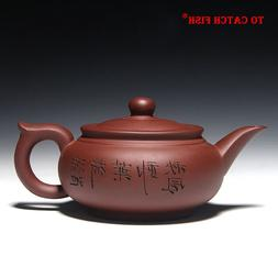 Yixing purple clayTeapot <font><b>Tea</b></font> Pot 400ml H