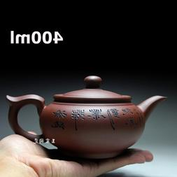 Zisha Yixing Zisha Teapot <font><b>Tea</b></font> Pot 400ml